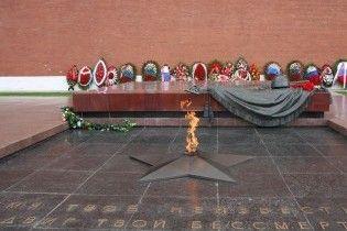 У Москві тимчасово прибрали Вічний вогонь з Червоної площі
