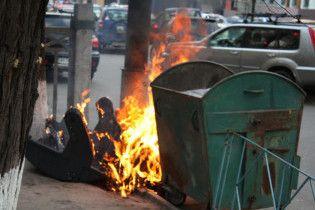 Чоловіка та жінку зарізали та спалили разом зі смітником