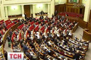 ВР підтримала обмежене скасування недоторканості депутатів і президента