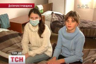 На Дніпропетровщині на грип захворіли всі вихованці інтернату