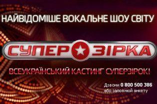 """""""Суперзірку"""" на """"1+1"""" судитимуть Потап і Віра Брежнєва"""