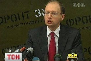 Яценюк: Вибори в Україні не визнає навіть Росія