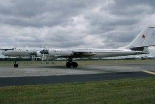 Розбився літак Міноборони Росії