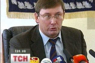 Луценко порушить справу проти адвокатів, які вимагали у БЮТівця гроші у справі педофілів