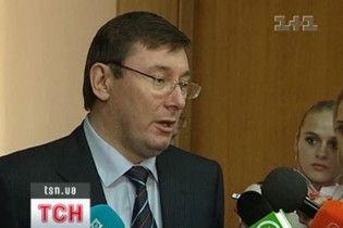"""Під час виступу Луценка за крики """"Ганьба!"""" затримали студента"""