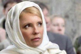 Тимошенко: Христос і його апостоли - теж цифра 13
