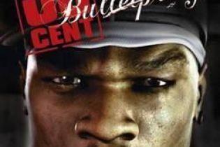 Реппер 50 Cent судиться за банер
