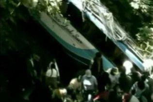 В результаті аварії автобуса в Перу загинули діти