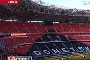 """""""Донбас Арена"""" претендує на звання найкращого стадіону світу"""