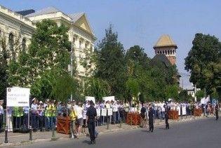800 тисяч людей у Румунії вийшли на вулиці, протестуючи проти вимог МВФ
