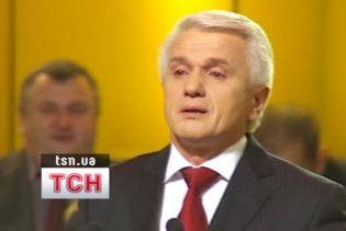 Литвина зареєстрували кандидатом у президенти