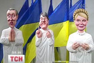 Ющенко, Тимошенко та Черновецький підуть з молотка