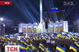 Юлію Тимошенко висунуто кандидатом у президенти
