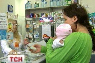Через епідемію грипу міліція почала перевірку аптек