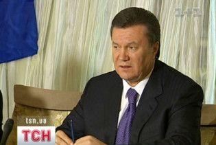 """Янукович назвав провокацією """"пакт про ненапад"""", узгоджений з Ющенком"""