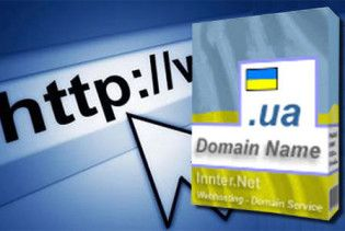 """В Україні розпочинається реєстрація """"напівкириличних"""" доменів"""