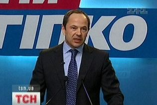 Тігіпко призначив Жака Ширака мером Києва