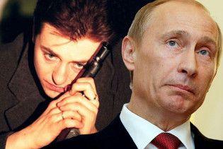 Сучасними героями Росії визнано Путіна та Сашу Бєлого