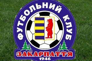"""""""Закарпаття"""" просить Суркіса не """"вбивати"""" ужгородський футбол"""