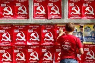 Польща прирівняла комуністичну символіку до нацистської