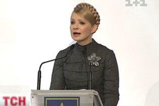 Тимошенко просить МВФ пом'якшити вирок