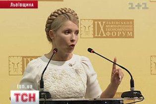 Тимошенко пообіцяла регіонам нові реформи