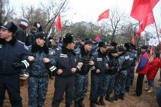 У Миколаєві комуністи зірвали марш прихильників Тягнибока