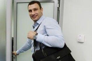 Віталію Кличку повернули конфісковані годинник і сумку