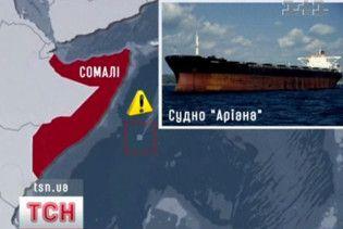 """Моряки з """"Аріани"""" повернуться в Україну впродовж 10 днів"""