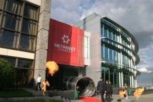 """""""Метінвест"""", """"Нафтогаз"""" та """"Укрзалізниця"""" увійшли в ТОП-20 європейських компаній"""