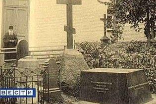 У Москві відновили могилу Гоголя