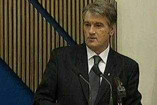 Ющенко дасть Криму пільгові економічні умови