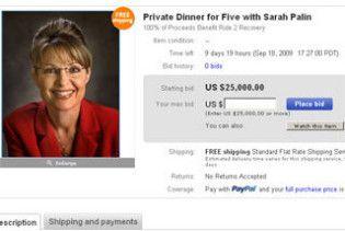 Обід із екс-губернатором Аляски продається на eBay за 25 тисяч доларів