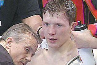 Російський боксер відправив суперника в кому