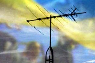Апеляційний суд відмовив у позові українським телеканалам