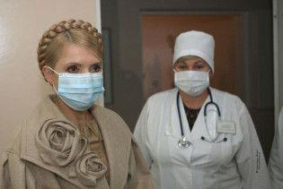 Тимошенко заперечує, що має щеплення від свинячого грипу