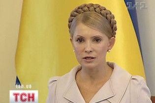 Тимошенко визнали найвпливовішою жінкою України