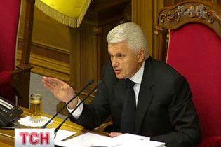 Литвин пообіцяв позбавити БЮТ і Партію регіонів зарплати