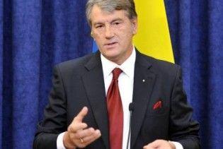 Ющенко звинуватив Росію у заморожуванні відносин з Україною