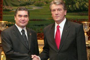Ющенко відвідає Туркменистан з метою відновлення поставок газу