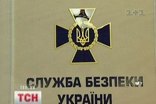СБУ затримала суддю, який незаконно роздав 559 ділянок на Київщині та зник