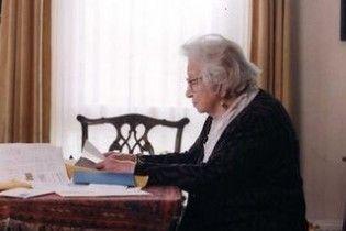 У Голландії померла жінка, яка зберегла щоденник Анни Франк