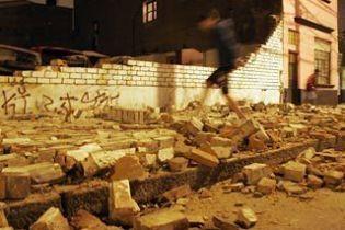 Сильні землетруси у Перу