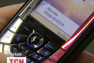 Правила набору телефонних номерів змінюються: скасовується вісімка
