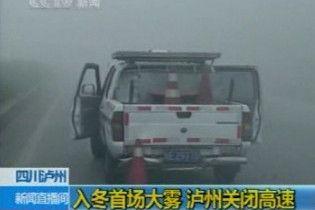 Пекін паралізований через густий туман