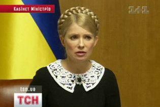 Тимошенко закликає на виборах враховувати рівень інтелекту кандидата