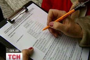 На Луганщині голова і секретар виборчкому підробляли протоколи