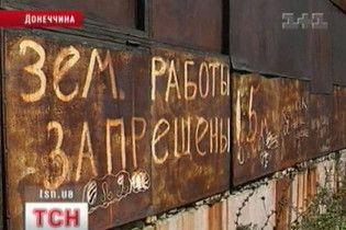 На Донеччині дітей вигнали із школи через нелегальних шахтарів