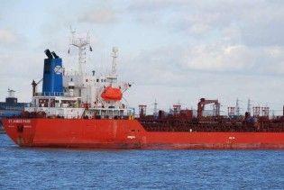 На захопленому піратами танкері двоє українців