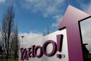 Yahoo проведе глобальну брендинг-кампанію з бюджетом 100 мільйонів доларів